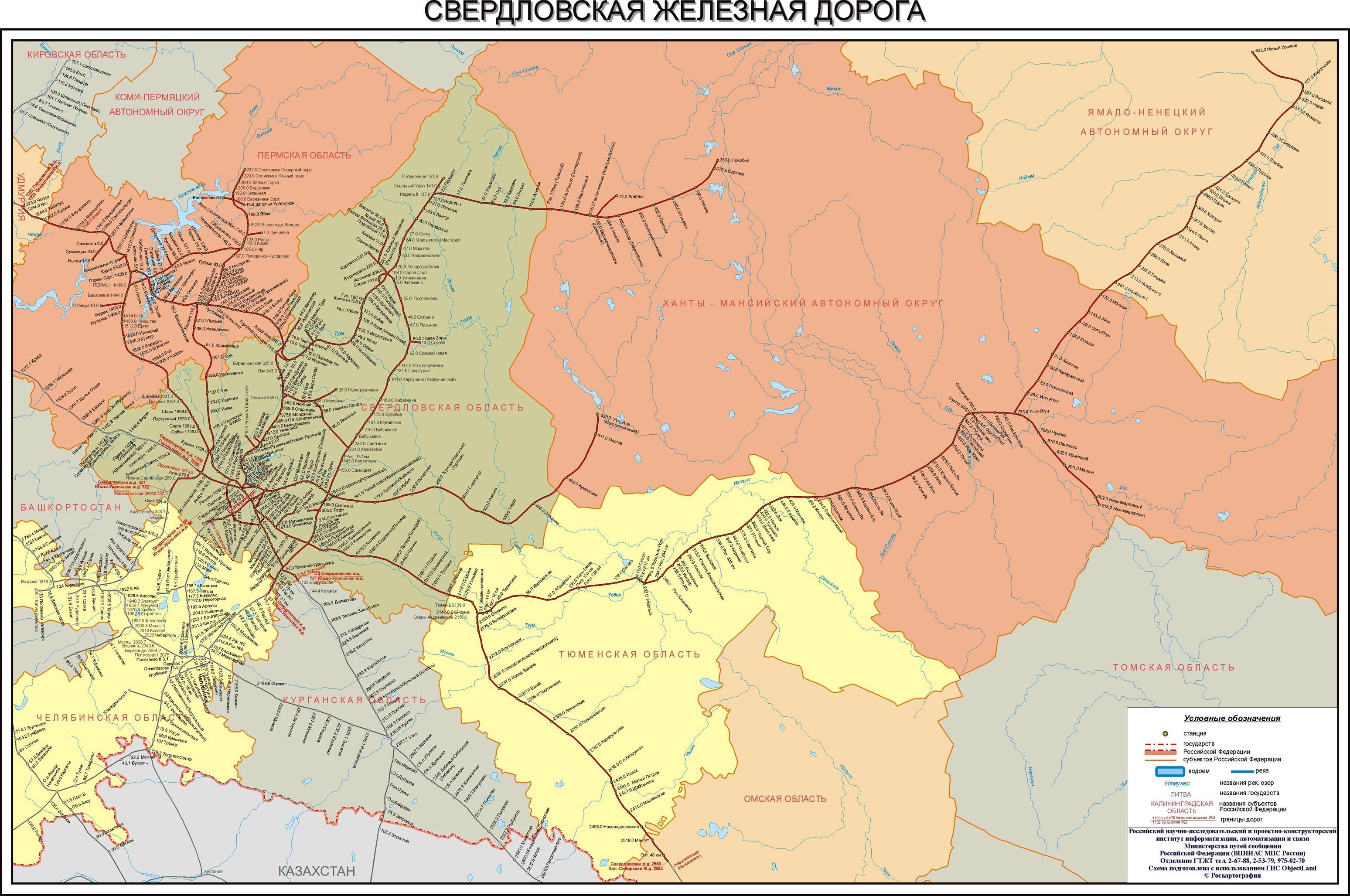 Карта схема свердловской области фото 931